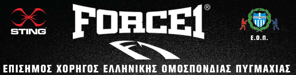 Force1